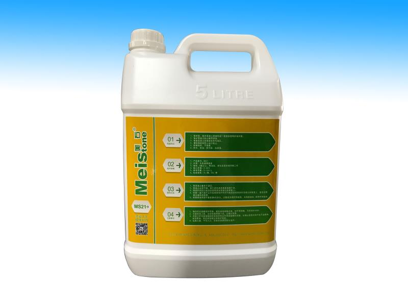 MS-21混凝土压膜保护剂