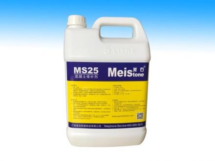MS-25混凝土修补剂