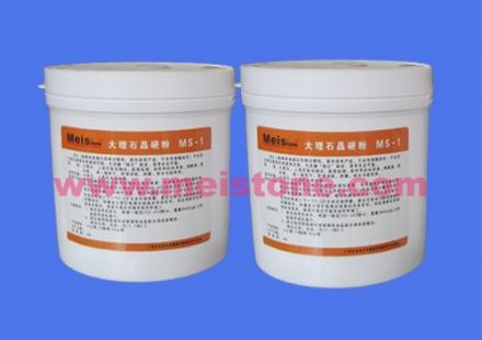MS-1大理石晶硬粉