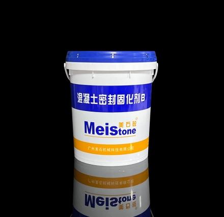 混凝土密封固化剂B
